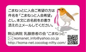 Photo_20200810212401